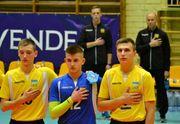 Юношеская сборная Украины U-17 завоевала бронзу на EEVZA