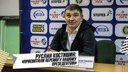 Руслан КОСТЫШИН: «Эта победа для президента клуба»