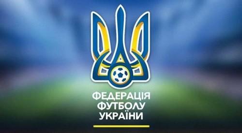 ФФУ переименуют в Украинскую ассоциацию футбола