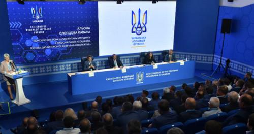 ФФУ официально переименована в Украинскую ассоциацию футбола