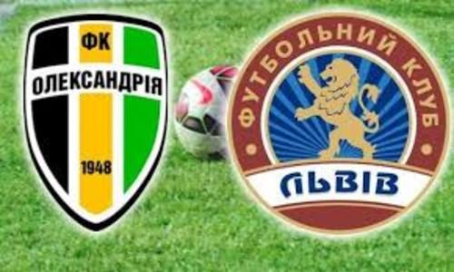 Где смотреть онлайн матч чемпионата Украины Александрия – Львов
