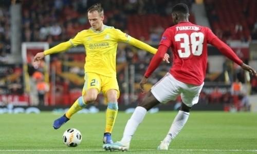 Где смотреть онлайн матч Лиги Европы Астана – Манчестер Юнайтед