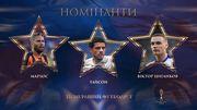 Футбольные звезды Украины 2019: Марлос, Тайсон или Цыганков?
