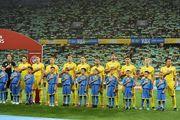 ВИДЕО ДНЯ. Как поют гимн Украины на разных стадионах
