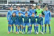U-19: Во вторник сборная Украины узнает соперников по элит-раунду отбора ЧЕ