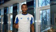 Динамо подписало бельгийского форварда Каргбо