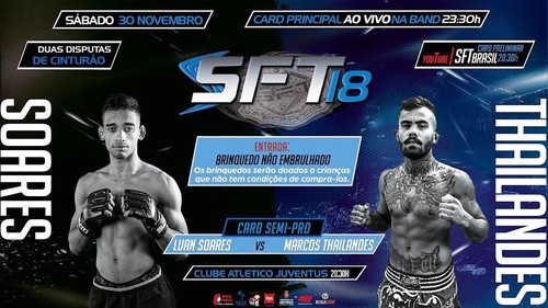 ВИДЕО. Боец MMA ударом ногой в голову чуть не убил соперника в Бразилии