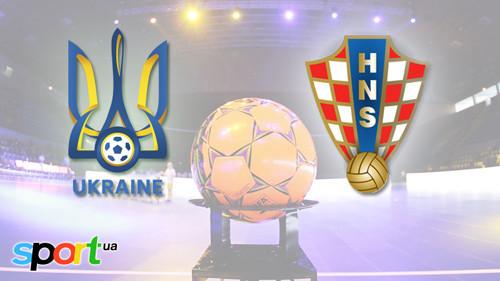 Украина - Хорватия - 3:1. Видео голов и обзор матча