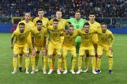 Transfermarkt: Украина имеет один из самых дешевых составов на Евро-2020