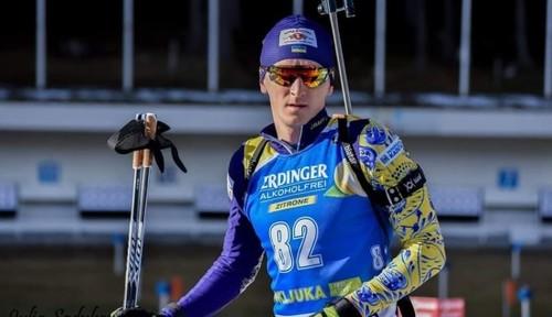 Юрай САНИТРА: «Пидручный провел один из своих лучших стартов на 20 км»