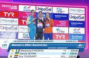 Зевина принесла Украине первую медаль чемпионата Европы по плаванию