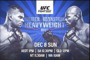 UFC on ESPN 7. Смотреть онлайн. LIVE трансляция