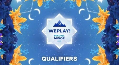 Стали известны все участники WePlay! Bukovel Minor 2020