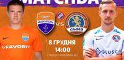 Мариуполь – Львов – 0:0. Видеообзор матча