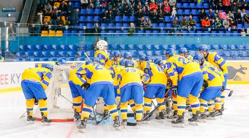Збірна України розпочала збір перед турніром в Будапешті
