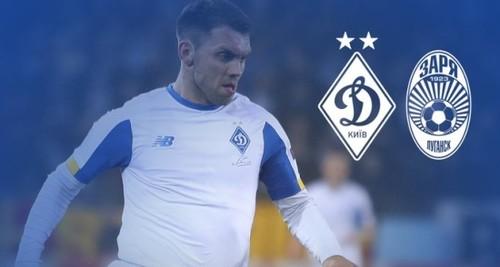 Шапаренко и Беседин - в основе Динамо на Зарю, Миколенко - вне заявки