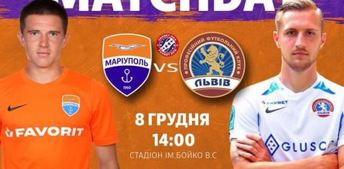 Маріуполь – Львів – 0:0. Відеоогляд матчу