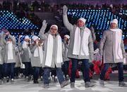 Журналист: Россия на ЧМ-2022 будет играть под другим названием