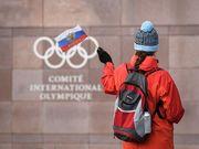 Россию на четыре года забанили за допинг, Бавария хочет купить Тете