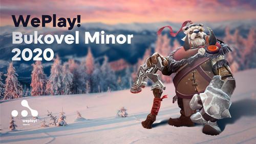 На WePlay! Bukovel Minor 2020 будет бесплатный вход