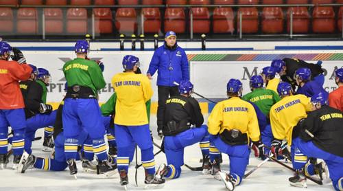 Чемпионат мира по хоккею U-20. Анонс домашнего для Украины турнира