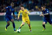 Франция подтвердила проведение товарищеского матча против Украины