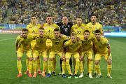 ОФИЦИАЛЬНО. Матч Франция – Украина состоится 27 марта