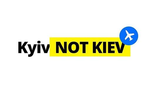 Международная федерация гимнастики решила писать Kyiv, а не Kiev