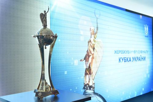 Жеребьевка 1/4 финала Кубка Украины пройдет 18 декабря