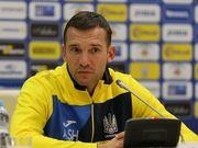 Шевченко назвав склад збірної, Аллегрі залишає Ювентус