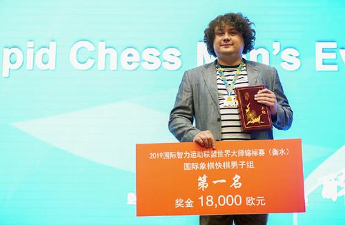 Шахматист Антон Коробов выиграл Интеллектуальные игры в Китае