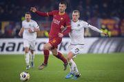 Рома – Вольфсбергер – 2:2. Видео голов и обзор матча