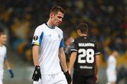 Динамо второй раз в истории не прошло в плей-офф Лиги Европы