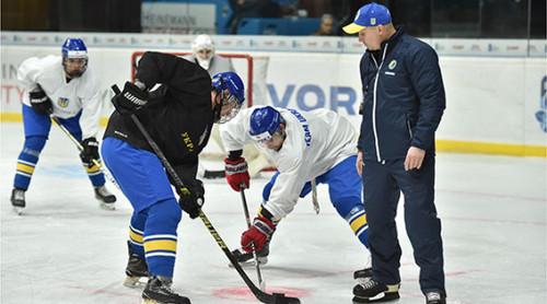 Чемпионат мира по хоккею U-20. Украина - Венгрия. Прямая трансляция