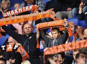 Клубний рейтинг УЄФА: Шахтар втратив дві позиції і тепер на 19-му місці