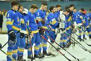 Сборная Украины обыграла поляков в матче молодежного чемпионата мира
