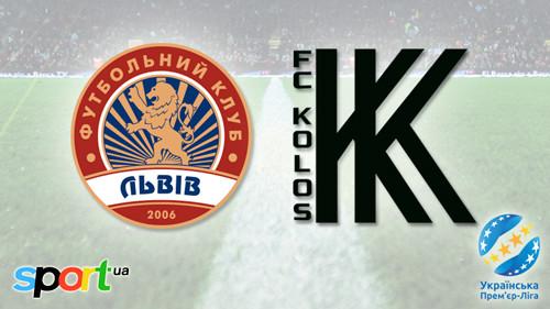 Львів – Колос. Текстова трансляція матчу