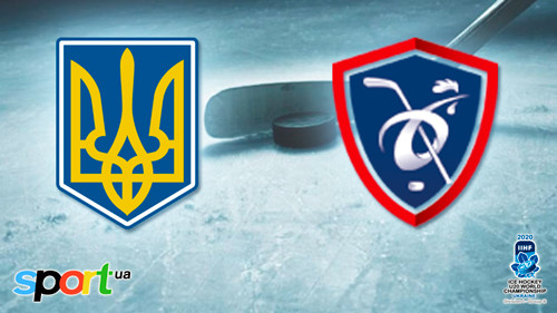 Украина U-20 – Франция U-20. Текстовая трансляция матча