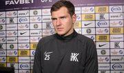 Вратарь Колоса: «Безобразно сыграли в обороне»