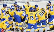 Чемпионат мира по хоккею U-20. Украина - Франция. Прямая трансляция