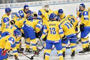Украинская молодежка проиграла французам в матче ЧМ U-20