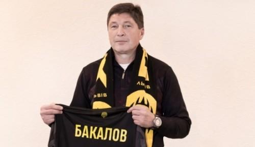 Юрий БАКАЛОВ: «Рух будет приглашать игроков УПЛ. У клуба есть амбиции»