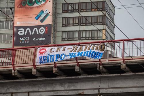 ФОТО. Скандальный баннер в Днепре. Про СК Днепр-1 написали нецензурно