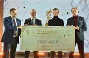 Сборная Украины U-20 получила 1 млн долларов призовых за победу на ЧМ