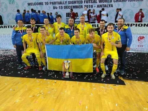 Украина – чемпион мира по футзалу среди спортсменов с проблемами зрения