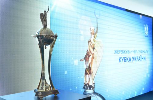 Глава ФФУ Тернопольской области: «Хочется увидеть Динамо в финале Кубка»