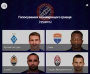 Беседин претендует на звание лучшего футболиста декабря в УПЛ