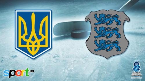 Україна U-20 – Естонія U-20 – 7:3. Текстова трансляція матчу