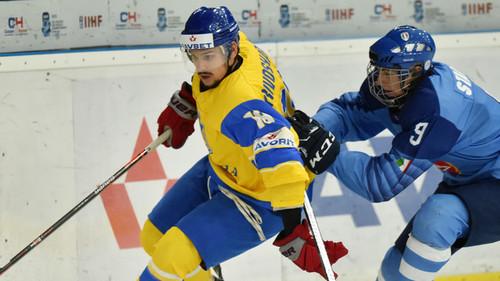 Украинская молодежка победой над Эстонией завершила домашний ЧМ