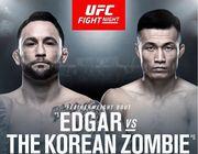 UFC Fight Night 165: Анонсы и прогнозы главных поединков